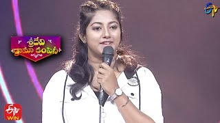 Ardra Sazan(Beat Boxer) Performance | Sridevi Drama Company | 16th May 2021 | ETV Telugu