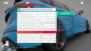 как настроить игровой руль для Forza Horizon 4 обзор настройки руля для гонок FFB, градус руля и.т.п