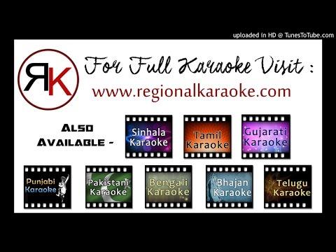 Bengali Akasher Ei Miti Miti Taara Mp3 Karaoke