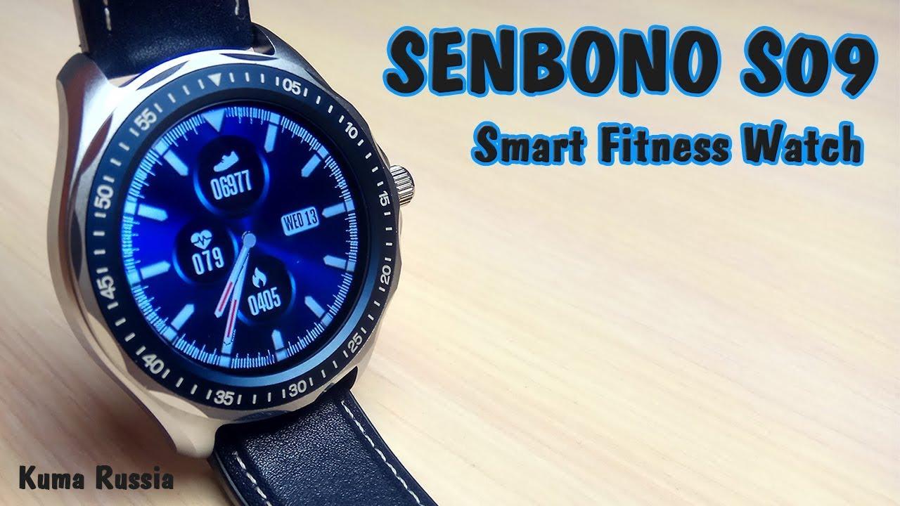 Download Смарт-часы SENBONO S09 IP68