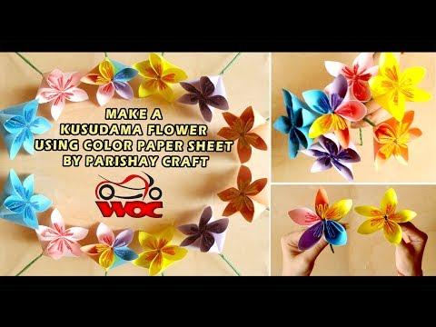 Origami Kusudama Flower - How To Make Kusudama Flower - DIY Kusudama Flower