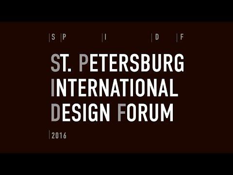 St. Petersburg International Design Forum '2016 Official Video