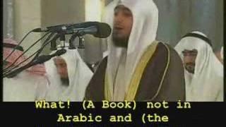 Al-Kanderi-- Surat Fussilat (Verses 37-54) -- Ramdan 1427H