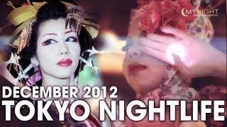 Sexy Futuristic Geisha & More ! :: BEST of TOKYO NIGHTLIFE 12/2012