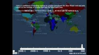 http://tncs.world.coocan.jp/HOGEIM.html 欧米帝国が捕鯨しすぎてコク...