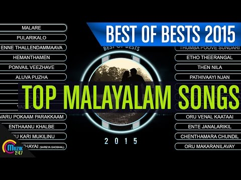 malayalam film songs malayalam latest songs malayalam 2018 songs malayalam latest music poomaram poomaram songs kalidas jayaram kalidas jayaram debut malayalam movie kalidas jayaram movies mruthu mandahasam mruthu mandahasam song abrid shine abrid shine movies college movies campus movies k s chithra k s chithra songs k s chithra melodies k s chithra hits chithra songs malayalam film songs malayalam 2017 songs best songs 2017 malayalam malayalam best song malayalam songs 2017 malayalam best son malayalam songs that won our hearts in 2015! a playlist that captures all those songs that were hummed throughout the year!  1. malare (premam) - sung by vijay yesudas | lyrics by shabareesh varma | music by rajesh murugesan  set as callertune - sms