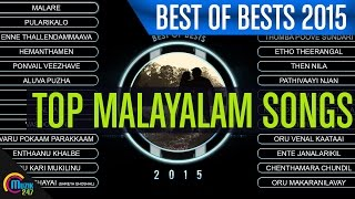 Top Best Malayalam Hit Songs | Muzik247 Best of Bests 2015