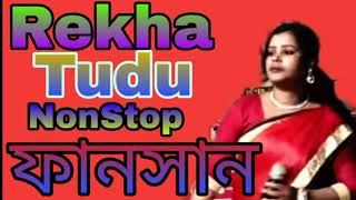New Santali Fansan song 2019 !! Hit Of Rekha Tudu