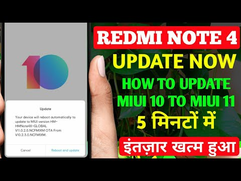 REDMI NOTE 4 MIUI 11 UPDATE | HOW TO UPDATE REDMI NOTE 4 MIUI 10 TO MIUI 11 | NO TWRP | NO DATA LOSS