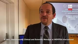 D. Ielo | 11ο Πανελλήνιο Συνέδριο Ανοσολογίας