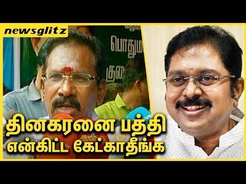 தினகரனை பத்தி என்கிட்ட கேட்காதீங்க ! Sellur Raju about TTV Atrocities | Latest Speech