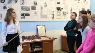 Урок-экскурсия в школьном музее боевой славы