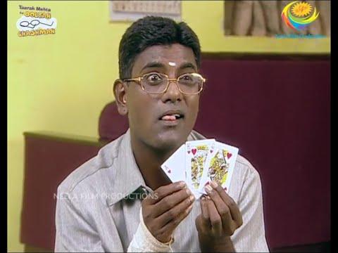 Download Taash Party! | Taarak Mehta Ka Ooltah Chashmah | TMKOC Comedy | तारक मेहता का उल्टा चश्मा