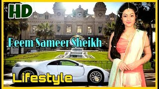Reem Sameer Shaikh Lifestyle and Biography | Family, Birthday, Age, House, Cars, Careers, Net Worth