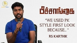 """We Used PK Style First Look Because... "" : RS Karthik | Peechaankai | Trend Music"