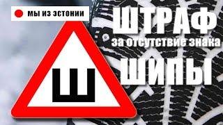 видео ПДД РФ 2018 - Перечень неисправностей и условий, при которых запрещается эксплуатация транспортных средств - Авто Mail.Ru