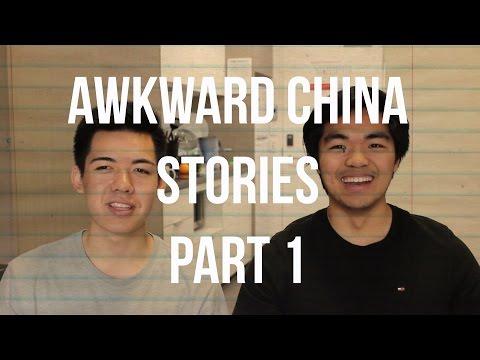 Awkward China Stories - Part 1 (Ditching Karaoke)