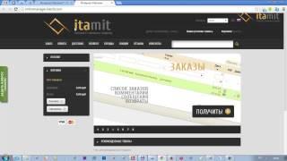 Как Оформить Интернет Магазин? Логотип. Фирменный стиль /  Интернет Магазин с Нуля