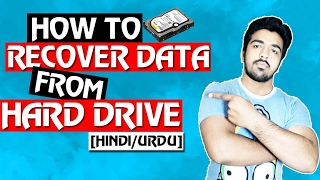 How To Recover Data From Hard Drive [Hindi/Urdu]
