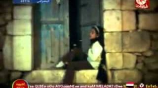 انشودة مر العيد رغد الوزان -طيور الجنة- - YouTube.flv