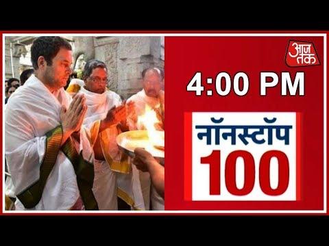 Nonstop 100 | Rahul Gandhi's Karnataka Tour Continues; Congress Chief Will Address Two Mega Rallies
