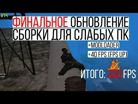 Trackback fb88 casino online dejar un comentario.из YouTube · Длительность: 4 мин34 с
