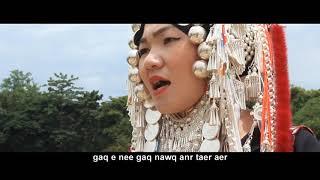 เพลงอาข่า น้องดาว gaq e nee gaq maq jir [Official audio] บานเย็นสตูดิโอ บ้านจ้อง แม่สาย
