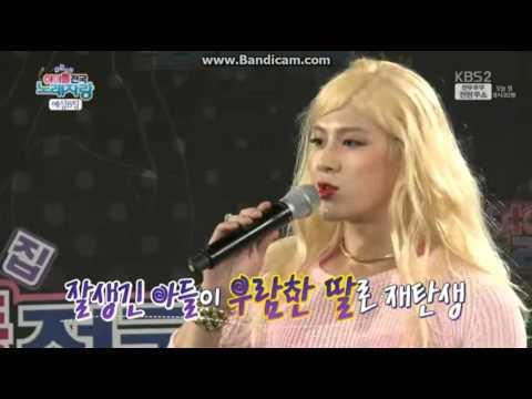 150928 KBS2 Idol Singing Contest (GOT7)Jackson & BamBam