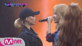 [UNPRETTY RAPSTAR3][Full] Miryo vs Euna Kim vs Ha Joo Yeon @Track 3 Mission Diss Battle EP.04