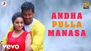 Adhagappattathu Magajanangalay - Andha Pulla Manasa Lyric | D. Imman