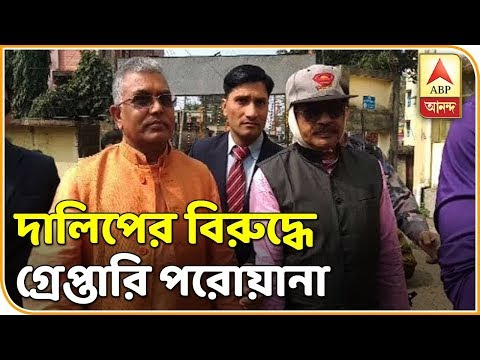 Tension Over BJP's Rally in Kanthi, Case Filed Against Dilip Ghosh & Others | ABP Ananda