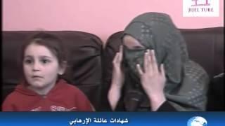 العثور على عائلة إرهابي متكونة من 7 أفراد في غابة ببلدية العوانة بجيجل