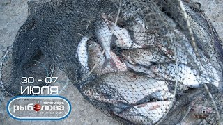 Календарь рыболова с 30 июня по 07 июля 2014 года от телеканала