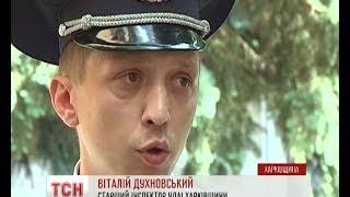 На Харківщині перевернувся мікроавтобус повний пасажирів(, 2014-05-23T18:14:19.000Z)