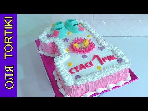 Торт цифра 1 из крема Как украсить торт цифру один / Olya Dudnik