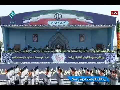 Iran.turkmen Askerlri