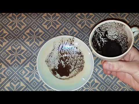 Гадание на кофе Что ожидает в ближайшее время