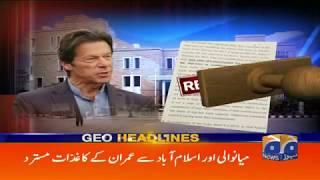 Geo Headlines - 10 PM - 19 June 2018