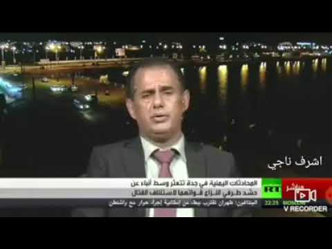 الزميل منصور صالح وحديث لقناة