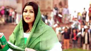 Parcham Yeh Hamara - By Somia Khan Offical Video
