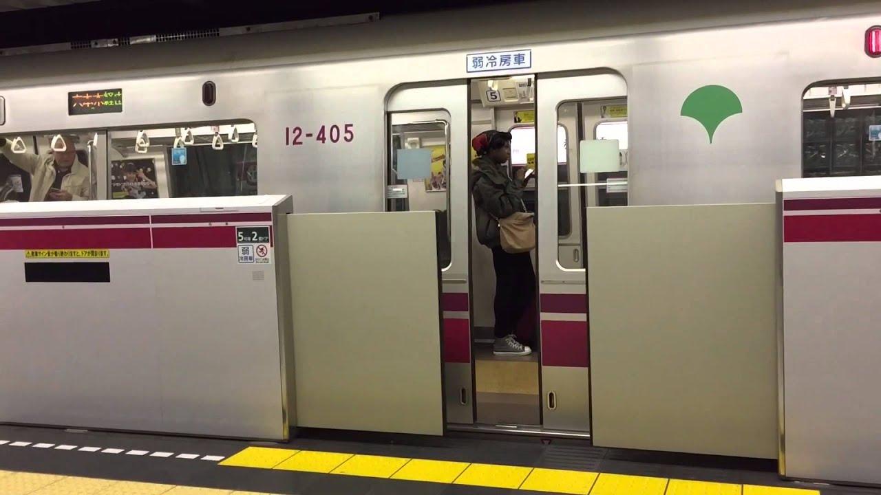 & Crazy train doors in Tokyo - YouTube