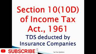 Section (10D) of Income Tax Act 1961 | section 10d income tax 1961