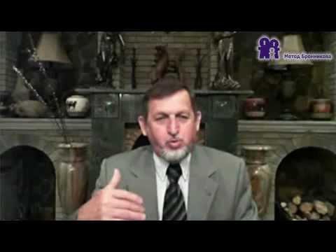 Виды Сна. Препятствия, ловушки | Метод Бронникова - YouTube