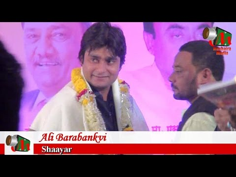 Ali Barabankvi, Kamptee Nagpur Mushaira, 13/11/2016, Con. ABID BHAI TAJI, Mushaira Media