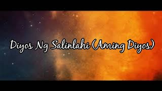"Diyos Ng Salinlahi (Aming Diyos) - (Boy Baldomaro ""Kasama Natin Ang Diyos"" Album)"