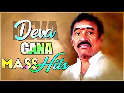 Deva Hit Gaana Songs | Audio Jukebox | Deva Hits | Tamil Movie Audio Songs