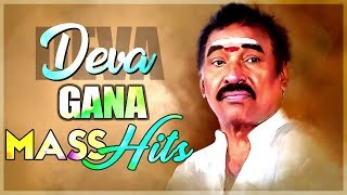 Deva Hit Gaana Songs | Audio Jukebox | Deva Hits | Tamil Movie Audio Songs