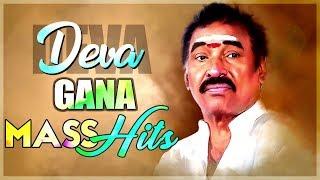 deva-hit-gaana-songs-jukebox-deva-hits-tamil-movie-songs
