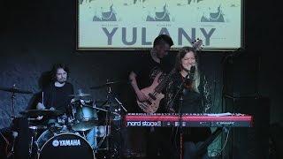 �������� ���� Yulany - Дыши | Bazilik Live ������