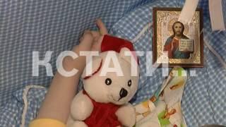 Павловский роддом стал местом скандалов и трагедий
